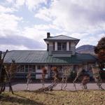 Yoshiya Tanoue Museum