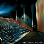 United Cinemas Canal City 13 IMAX® Digital Theater
