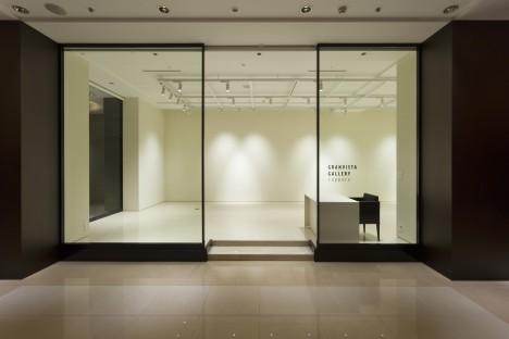 © Granvista Gallery Sapporo