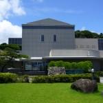 Shizuoka City Tokaido Hiroshige Museum of Art