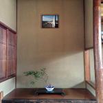 Baexong Arts Kyoto