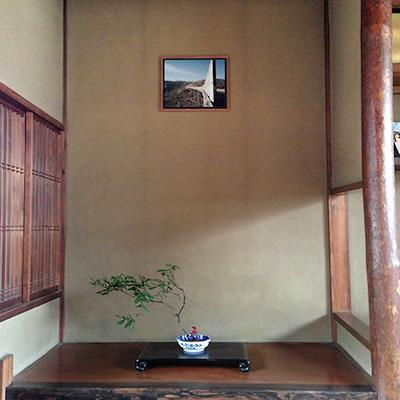 © Baexong Arts Kyoto