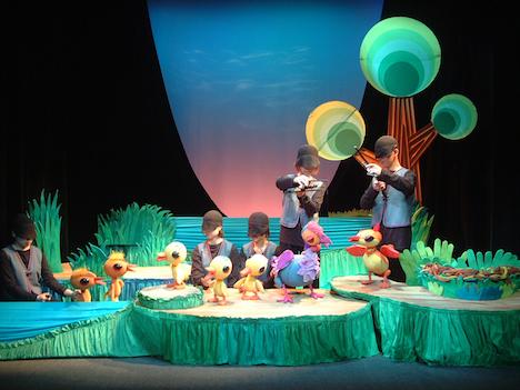 © Puppet Theatre PUK