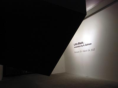 アレキサンダー・ゲルマン 展