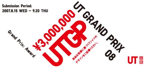 UT GRAND PRIX 2008