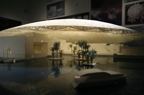 classical_museum