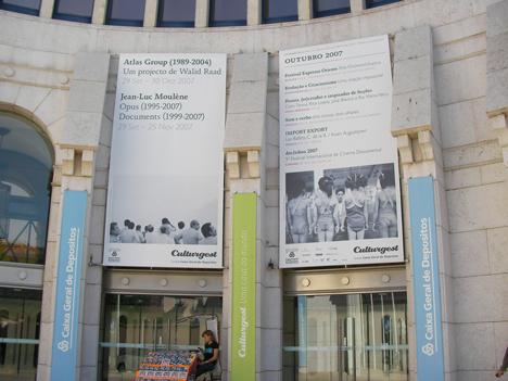 第5回リスボン国際ドキュメンタリー映画祭