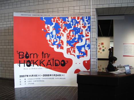 Born in Hokkaido