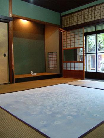 Biwako Biennale 2007