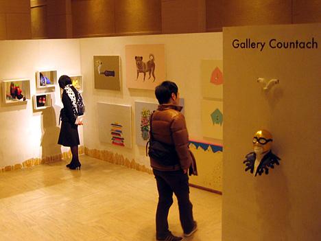 Agnes Hotel Art Fair 2008