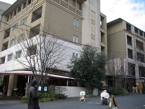アグネスホテル・アートフェア 2008
