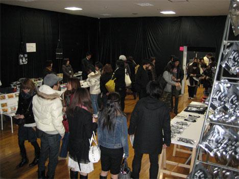 SCVF 2008