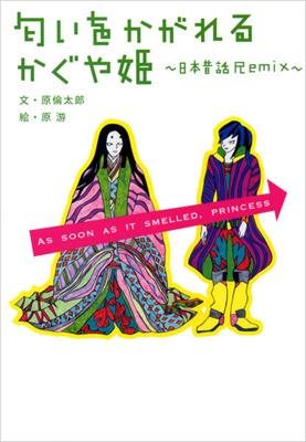 11th Japan Media Arts Festival