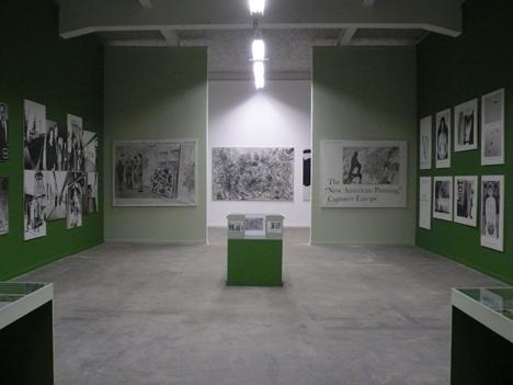 Lyon Biennale 2007