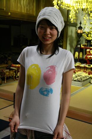 UT Inspired: Number Atsushi Toyama