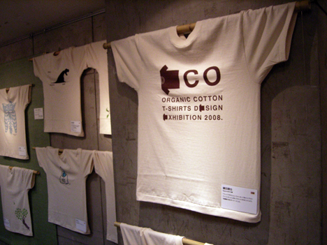 ORGANIC COTTON T-SHIRTS DESIGN EXHIBITION