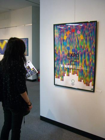 Tsunemi Umetsu Retrospective Exhibition
