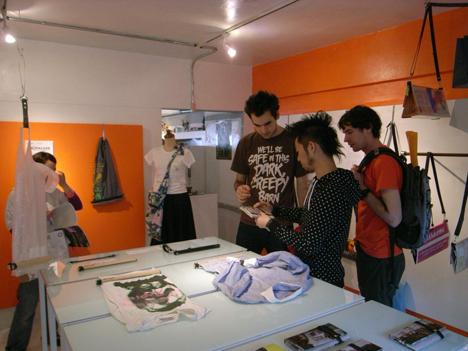 DESIGNING展 2008
