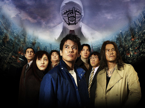 Twenties Century Boys
