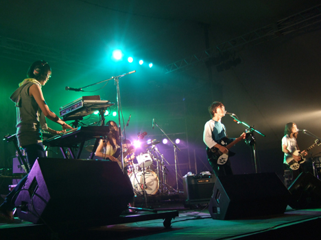Rising Sun Rock Festival 2008