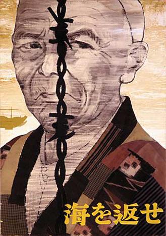 KIYOSHI AWAZU EXHIBITION