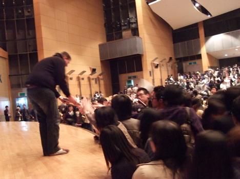 FITC Seoul 2008