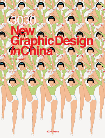 3030 NEW GRAPHIC DESIGN IN CHINA