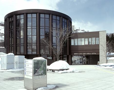 Sapporo Winter Sports Museum