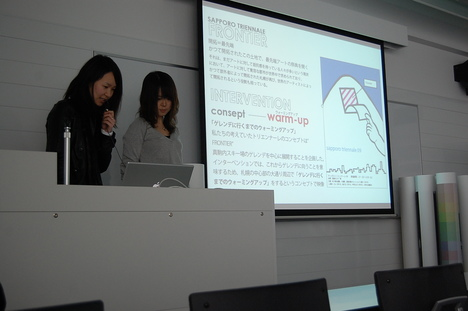 Sapporo Biennial
