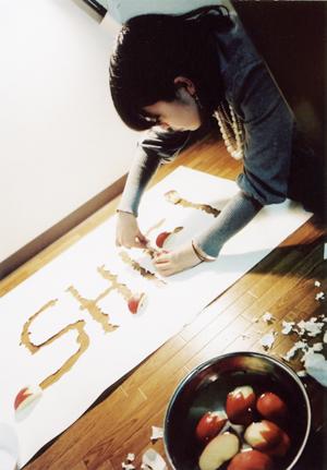 Kaori Kojima