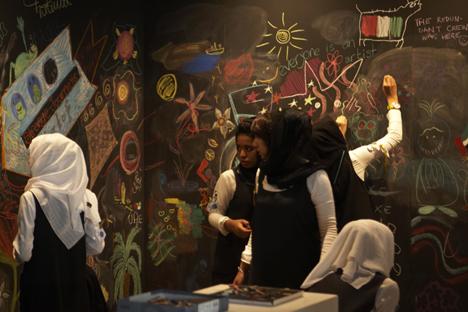 Art Dubai 2009