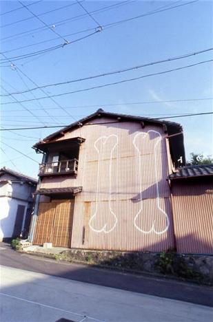 Akira Nishitake