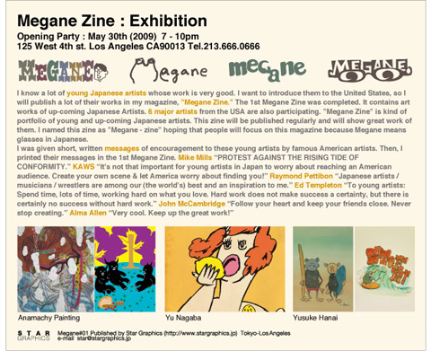 MEGANE-ZINE RELEASE PARTY
