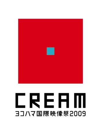 ヨコハマ国際映像祭2009「CREAMコンペティション」