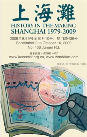 HISTORY IN THE MAKING: SHANGHAI 1979 – 2009