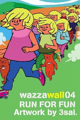 WAZZAWALL第4弾「3才。」