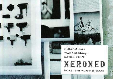 平野太呂/若木信吾「XEROXED/ ZINEのような写真展」