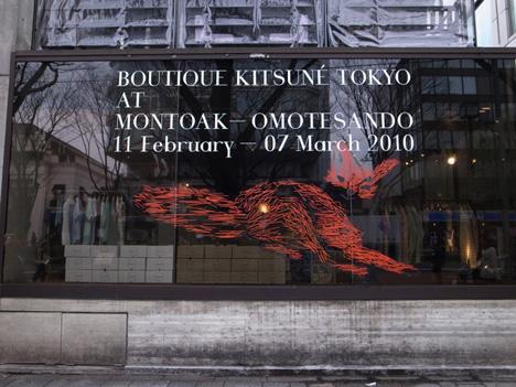 BOUTIQUE KITSUNÉ TOKYO AT MONTOAK