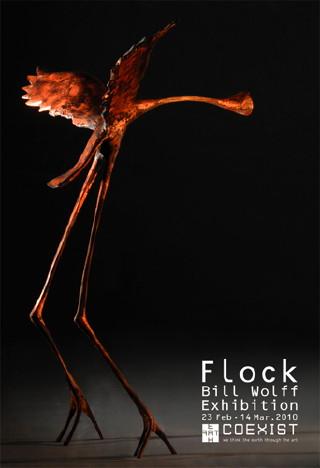 ビル・ウォルフ個展「FLOCK」