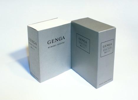 HIRAKU SUZUKI的作品集《GENGA》