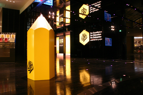 D&AD AWARDS 2007 EXHIBITION