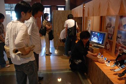 ヨコハマEIZONE 2008