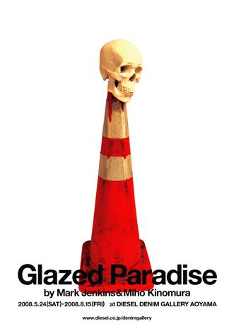 GLAZED PARADISE