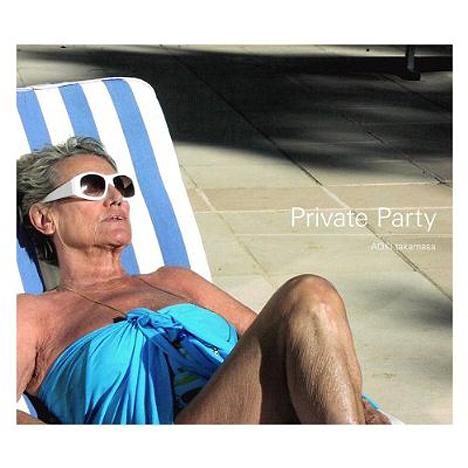 AOKI TAKAMASA「PRIVATE PARTY」