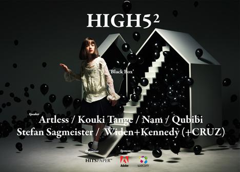 HIGH5 2