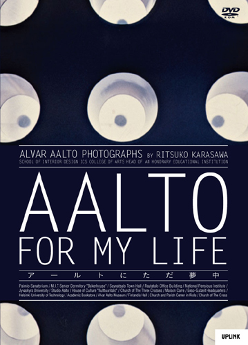 写真集DVD-ROM「AALTO FOR MY LIFE」発売記念企画