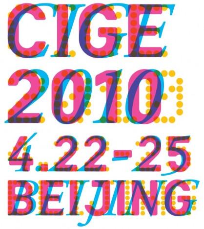 CIGE 2010