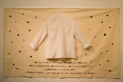 牛島光太郎展「意図的な偶然」