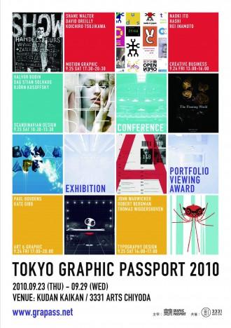 TOKYO GRAPHIC PASSPORT 2010
