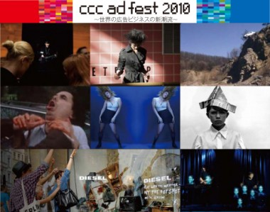 CCC AD-FEST – INTERNATIONAL ADVERTISING'S FRONT LINE